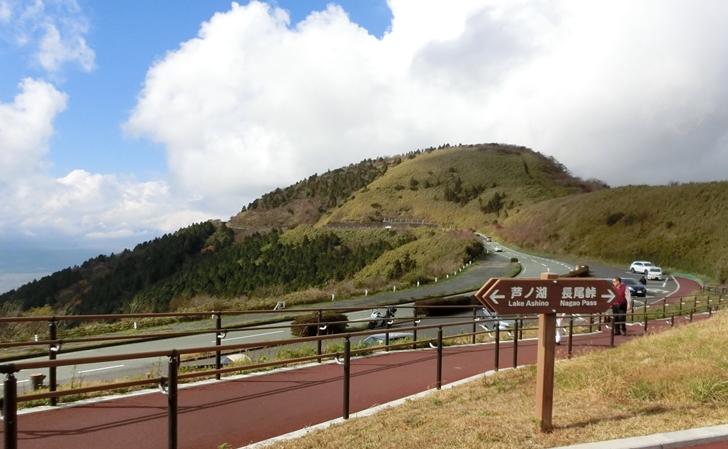 箱根芦ノ湖展望公園