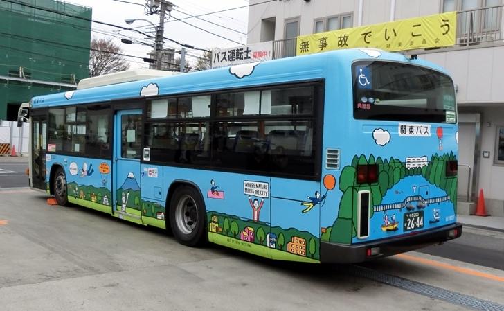 キンシオバス・関東バス