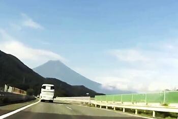 中央自動車道・富士山