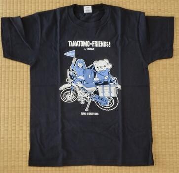 タナ友Tシャツ