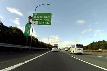 東名高速・御殿場