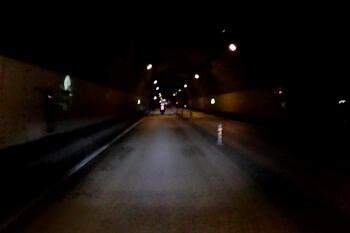 雁坂トンネル有料道路