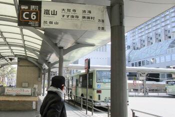 京都駅前から嵐山までのバス
