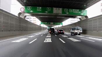 熊野町JCT