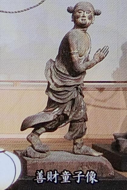 渡海文殊群像(とかいもんじゅぐんぞう)