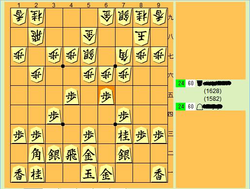 将棋倶楽部24 対戦画面