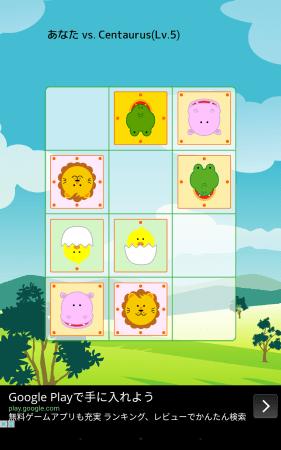やさしい将棋ゲームアプリ