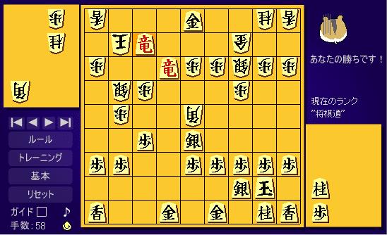 ハム将棋と対戦