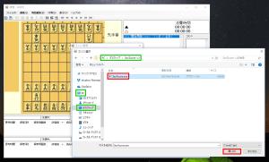 PC⇒デスクトップ⇒SeoTsume-1.2