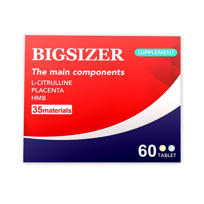 bigsizer