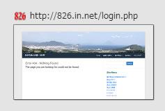login-error