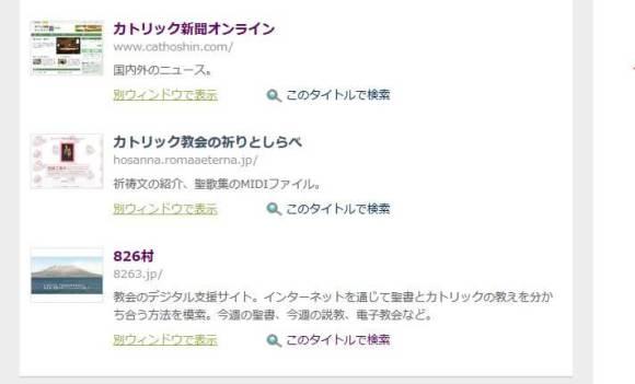 Yahoo!に掲載されている826村