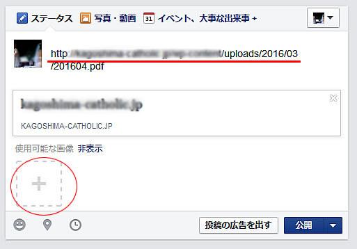 PDFプレビュー