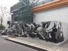 ナイキエンプロイストア アートな工事用外壁