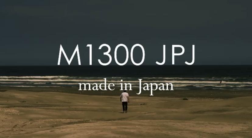 ニューバランス M1300 JPJ