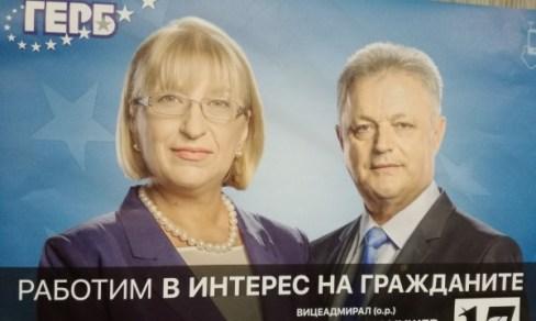 Резултат с изображение за Цецка Цачева плакат снимки