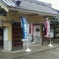あびこ観音寺寄席 2012年11月17日