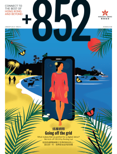 +852 Jan cover