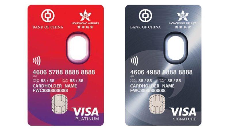 BOC-HKA-Visa-Card
