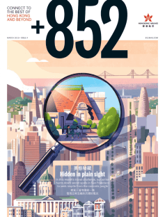 Mar 2019 cover