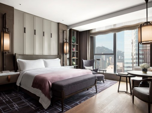 St. Regis Hong Kong, G.Deluxe 03 Day City&Partial Harbour Views
