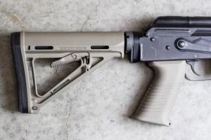 Magpul MOE Carbine