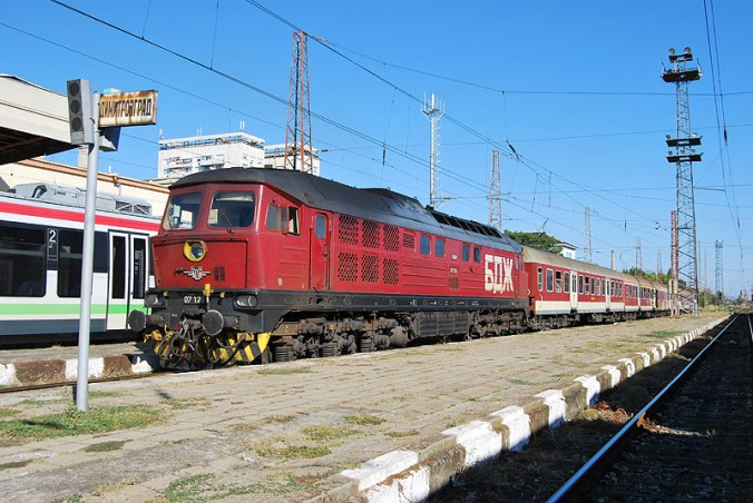 BDZ.07126.Dimitrovgrad