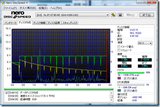 HL-DT-STBD-RE__GGW-H20N_XJ03_23-July-2008_23_54