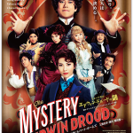 [OG][Repo]The Mystery of Edwin Drood (安德伍·魯德之謎)之一