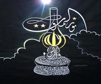 روائع مختارة قطوف إيمانية في رحاب القرآن الكريم مثل