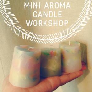 mini-aroma-sample2