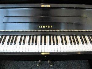 Yamaha model U1 Studio Upright Piano