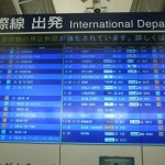 international_departure