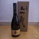 sake_kokuryuu_ayumu