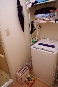 Badvorzimmer