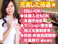 池袋JK制服キャバクラ【はちみつくろーばー】公式サイト 男子求人3
