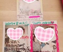 池袋JK制服キャバクラ【はちみつくろーばー】さき メイドカフェ