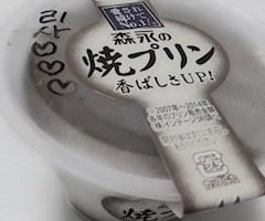 池袋JK制服キャバクラ【はちみつくろーばー】りさこ 焼きプリン