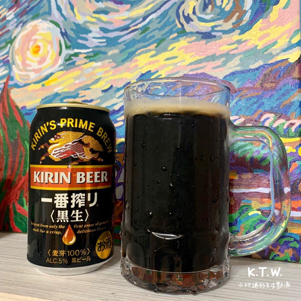 KIRIN'S 麒麟一番搾黑(生)啤酒 #74265