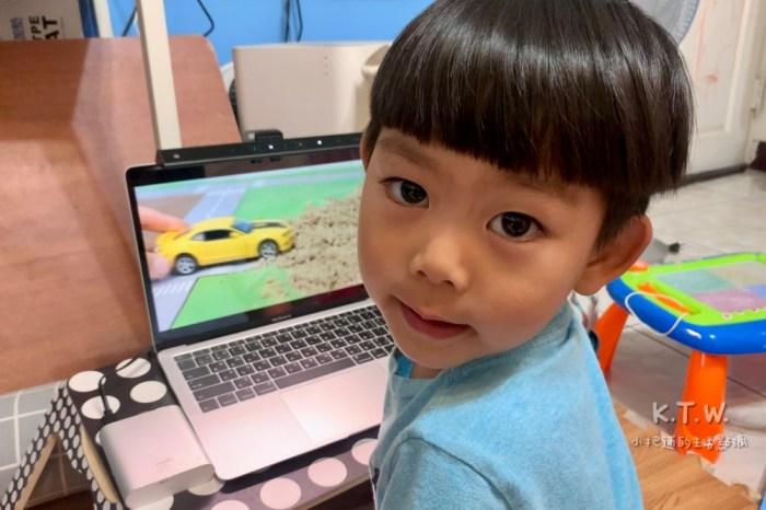 [開箱] BenQ WiT ScreenBar Lite 筆電智能掛燈|BenQ筆電智能掛燈