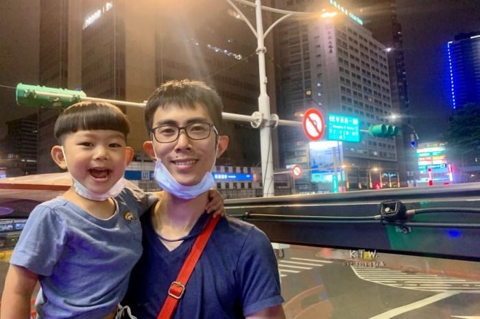 [親子行程] 一家三口只要一百元!三週年促銷超級划算的臺北市雙層觀光巴士