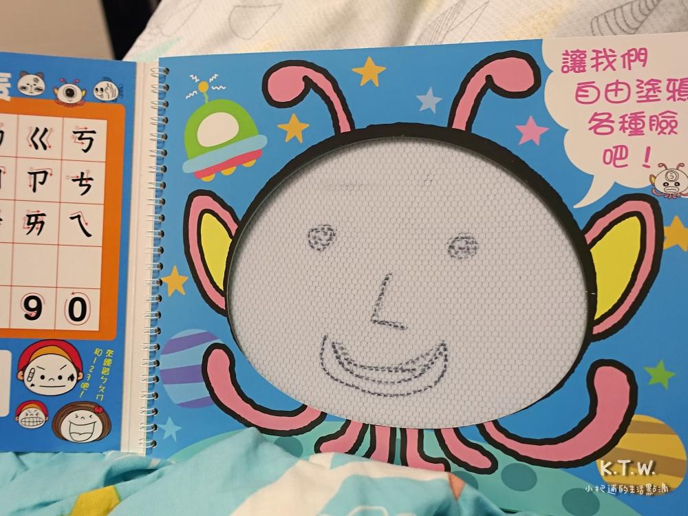 日本永岡 - ㄅㄆㄇ 益智臉譜磁繪本 (繪圖板)