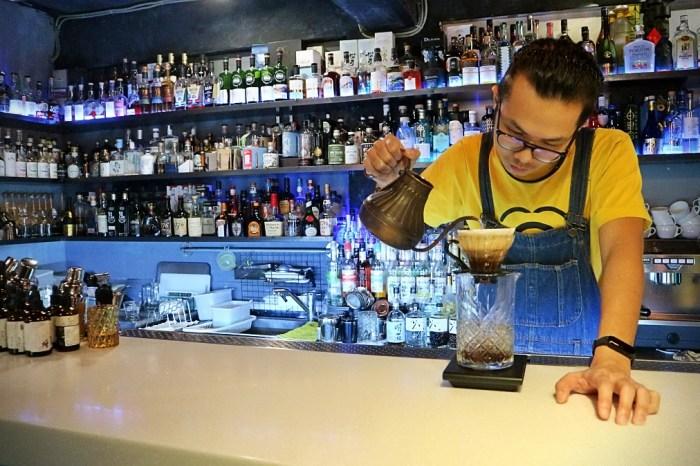 [食記] ONCE Cafe&Bar 西門酒吧推薦|西門包場團體場租|大眾運輸方便 近西門紅樓|朋友聚會餐酒館、小酒館推薦