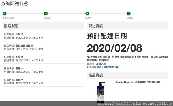 螢幕快照 2020-02-12 12.51.58