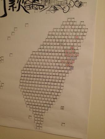 A0大地圖-花蓮.jpg