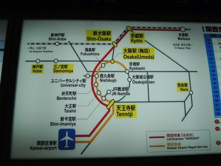 DSCN7931.JPG