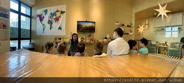 美學王子教室