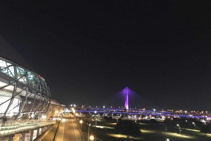 [親子] 新北市免費遛小孩夜景散步新景點-三重辰光橋|週邊一起免費玩:幸運草溜滑梯&最新瀑布滑草場