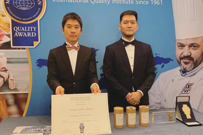 [資訊] 台灣好茶|慕耕活|連三年榮獲世界品質評鑑大賞最高榮耀特金獎