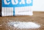 Поваренная соль повышает риск смерти у гипертоников